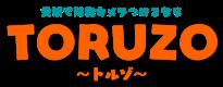 防犯カメラ・監視カメラ取付サービスTORUZO(トルゾ)|愛媛県松山市